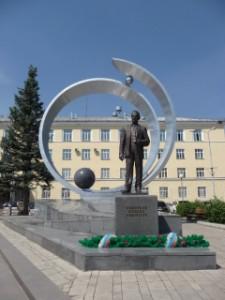 The siberian aerospace university, Zheleznogorsk. (Photo: Wikipedia)