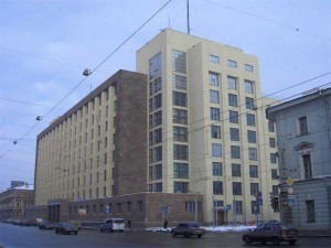 big house FSB st petersburg
