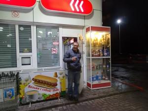 first non-prison coffee Vitishko