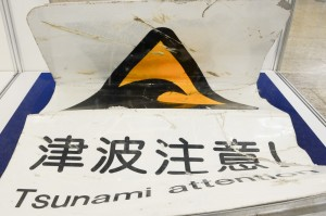 2013_Fukushima_NB-2