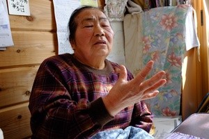 Eiko Kanno Fukushima
