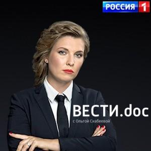 skabeyeva