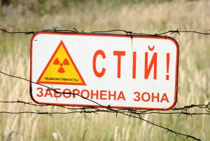 Warning sign at controll post Chernobyl Zone