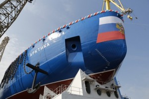 The Arktika icebreaker's hull putting to water in St Petersburg. (Photo: gov-murman.ru)
