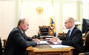 Vladimir Putin (left) and Sergei Kiriyenko. (Photo: Kremlin.ru)