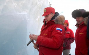 Putin on a visit to Franz Josef Land in advance of the Arctic conference. (Photo: Kremlin.ru)