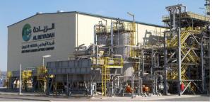 Al Reyadah carbon-capture project