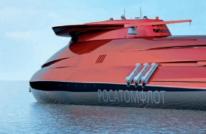 A mock-up of the bow of the Lider, as pictured in the Unified Shipbuilding Company's magazine. (Source: oaoosk.ru)