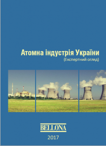 The Nuclear Industry in Ukraine – An overview