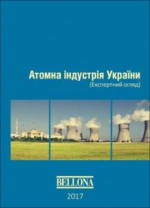 UkranianNuclear front ukranian