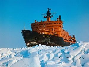 The Arktika nuclear icebreaker.