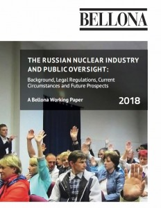 cover report
