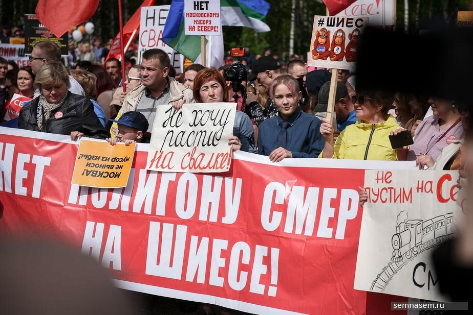 protest-syktyvkar-kirillshein-7x74