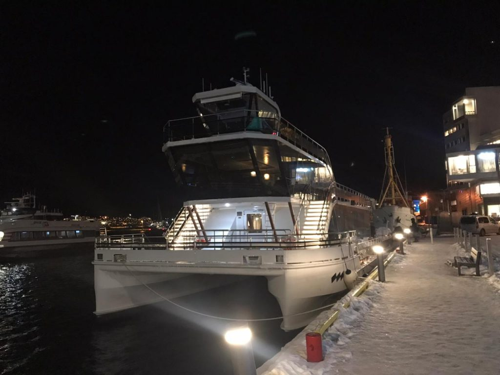 Brim catamaran electric ship