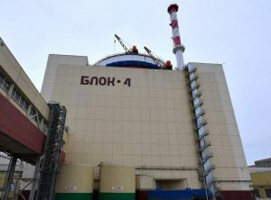 rostov nuclear plant reactor 4