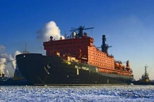 50 years victory icebreaker