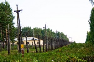 A fence surrounding the closed Mayak Chemical Combine.