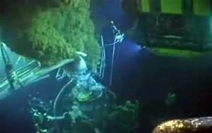 gulf-oil-spill-robots-blowoutpreventerBP