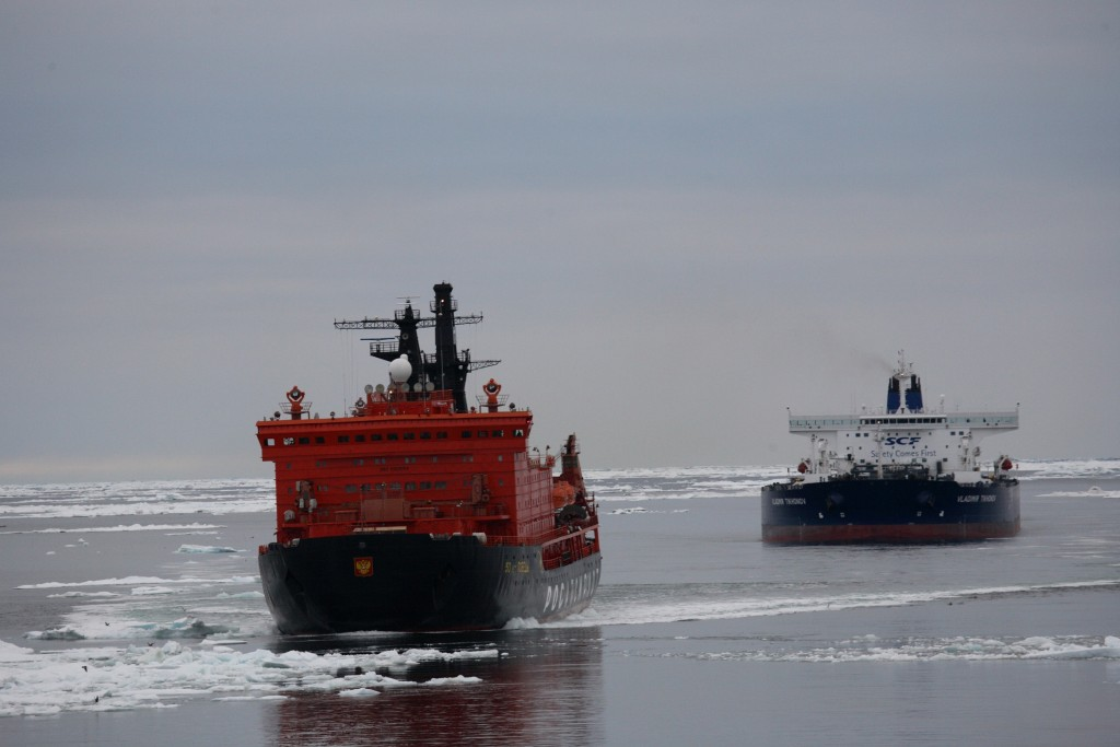 icebreaker header