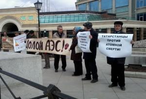 kazan protest 2014