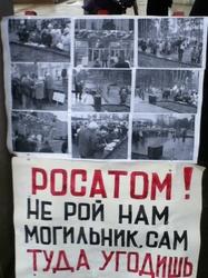 bodytextimage_04Sosnovy_Bor.jpg