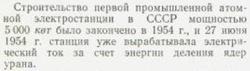 bodytextimage_1954.jpg
