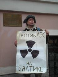 bodytextimage_Andrey2.JPG