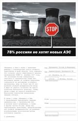 bodytextimage_EcoDefence-card-2.jpg