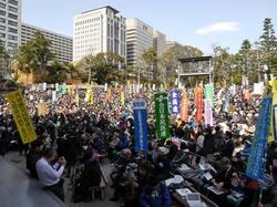 bodytextimage_Fukushima-Protest-2-2014.jpg