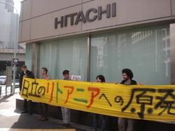 bodytextimage_Hitachi2.JPG
