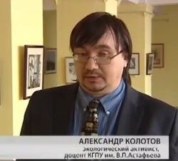 bodytextimage_Kolotov.jpg