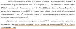 bodytextimage_RAO_OVOS_HTRO3.jpg
