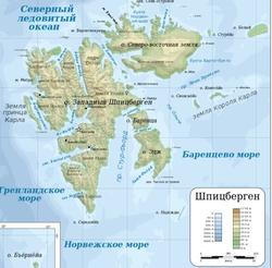 bodytextimage_Spitzbergen.jpg