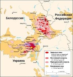 bodytextimage_Tchernobyl_Cesium-1..jpg