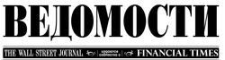 bodytextimage_VEDOMOSTI_logo.jpg
