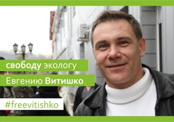 bodytextimage_freevitishko_POSTCARD_10rub.jpg