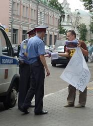 bodytextimage_police2.JPG