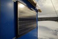 Солнечная панель_ферма
