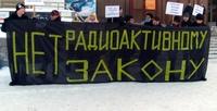 Мурманские экологи протестуют против принятия законопроекта в таком виде
