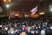 Демонстрация в Минске 19 декабря (Frontpage ingress image)