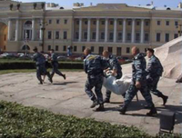 Police detaining the activists (Frontpage ingress image)