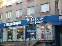 Несмотря на полярный день и яркое солнце, рекламная подсветка магазинов в центре Мурманска работает на полной мощности