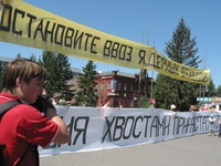 Tomsk summer 2006