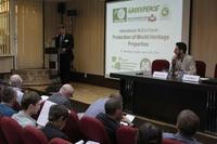 Forum NGOs (Frontpage ingress image)