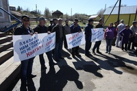 Komi protest (Frontpage ingress image)