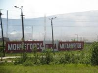 frontpageingressimage_Monchegorsk.jpg