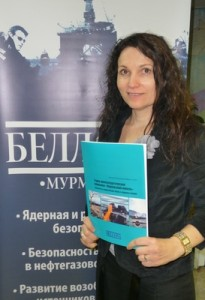 Беллона представила доклад «Норильский Никель: Влияние на окружающую среду и здоровье населения»
