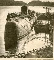 K-431 (Frontpage ingress image)