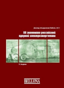 frontpageingressimage_economy-report-cover.jpg