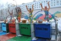 garbage (Frontpage ingress image)